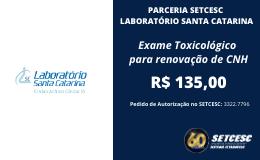 Laboratório Santa Catarina